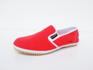 รองเท้าผ้าเพื่อสุขภาพ พื้นยางพาารา นุ่ม ปลอดภัย ใส่ได้ทุกวัยรองเท้าผ้าเพื่อสุขภาพ พื้นยางพาารา นุ่ม ปลอดภัย ใส่ได้ทุกวัยรองเท้าผ้าเพื่อสุขภาพ พื้นยางพาารา นุ่ม ปลอดภัย ใส่ได้ทุกวัยรองเท้าผ้าเพื่อสุขภาพ พื้นยางพาารา นุ่ม ปลอดภัย ใส่ได้ทุกวัยรองเท้าผ้าเพื่อสุขภาพ พื้นยางพาารา นุ่ม ปลอดภัย ใส่ได้ทุกวัยรองเท้าผ้าเพื่อสุขภาพ พื้นยางพาารา นุ่ม ปลอดภัย ใส่ได้ทุกวัยรองเท้าผ้าเพื่อสุขภาพ พื้นยางพาารา นุ่ม ปลอดภัย ใส่ได้ทุกวัยรองเท้าผ้าเพื่อสุขภาพ พื้นยางพาารา นุ่ม ปลอดภัย ใส่ได้ทุกวัยรองเท้าผ้าเพื่อสุขภาพ พื้นยางพาารา นุ่ม ปลอดภัย ใส่ได้ทุกวัยรองเท้าผ้าเพื่อสุขภาพ พื้นยางพาารา นุ่ม ปลอดภัย ใส่ได้ทุกวัยรองเท้าผ้าเพื่อสุขภาพ พื้นยางพาารา นุ่ม ปลอดภัย ใส่ได้ทุกวัยรองเท้าผ้าเพื่อสุขภาพ พื้นยางพาารา นุ่ม ปลอดภัย ใส่ได้ทุกวัยรองเท้าผ้าเพื่อสุขภาพ พื้นยางพาารา นุ่ม ปลอดภัย ใส่ได้ทุกวัยรองเท้าผ้าเพื่อสุขภาพ พื้นยางพาารา นุ่ม ปลอดภัย ใส่ได้ทุกวัยรองเท้าผ้าเพื่อสุขภาพ พื้นยางพาารา นุ่ม ปลอดภัย ใส่ได้ทุกวัยรองเท้าผ้าเพื่อสุขภาพ พื้นยางพาารา นุ่ม ปลอดภัย ใส่ได้ทุกวัยรองเท้าผ้าเพื่อสุขภาพ พื้นยางพาารา นุ่ม ปลอดภัย ใส่ได้ทุกวัยรองเท้าผ้าเพื่อสุขภาพ พื้นยางพาารา นุ่ม ปลอดภัย ใส่ได้ทุกวัยรองเท้าผ้าเพื่อสุขภาพ พื้นยางพาารา นุ่ม ปลอดภัย ใส่ได้ทุกวัย